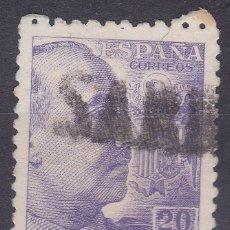 Sellos: FC2-264- FRANCO MATASELLOS LINEAL SARRION (TERUEL). Lote 263597145