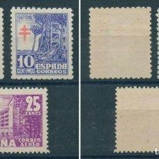 Sellos: ESPAÑA 1947 - EDIFIL 1017/19** - PRO TUBERCULOSOS. Lote 263727890