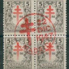 Sellos: ESPAÑA 1947 - EDIFIL 1017(4)* - PRO TUBERCULOSOS. Lote 263728960