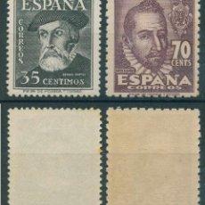 Sellos: ESPAÑA 1948 - EDIFIL 1035/36** - PERSONAJES. Lote 263732975