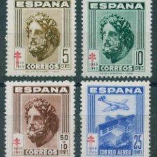 Sellos: ESPAÑA 1948 - EDIFIL 1040/43** - PRO TUBERCULOSOS. Lote 263735385