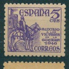Sellos: ESPAÑA 1949 - EDIFIL 1062** - PRO VÍCTIMAS DE LA GUERRA. Lote 263742490
