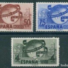 Sellos: ESPAÑA 1949 - EDIFIL 1063/65** - 75 ANIVERSARIO DE LA U.P.U.. Lote 263744330