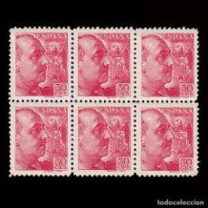 Sellos: 1939 GENERAL FRANCO.30C ROSA.BLQ 6 EDIFIL. 869. Lote 263753315