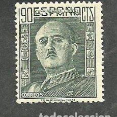 Sellos: ESPAÑA 1949-53 - EDIFIL NRO. 1060 - GRAL. FRANCO - NUEVO. Lote 263796030