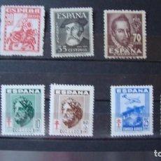 Sellos: ESPAÑA LOTE DIVERSAS SERIE AÑO 1948 NUEVOS VER DESCRIPCION Y DOTOS. Lote 264051330