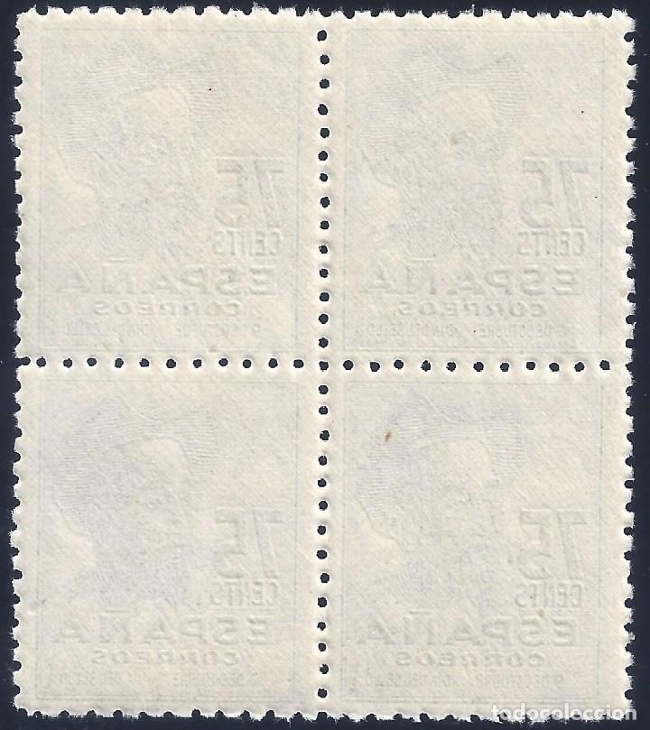 Sellos: EDIFIL 1013 CENTENARIO DEL NACIMIENTO DE CERVANTES 1947 (VARIEDAD...1013T). LUJO. MNH ** - Foto 2 - 264459124
