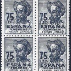 Sellos: EDIFIL 1013 CENTENARIO DEL NACIMIENTO DE CERVANTES 1947 (VARIEDAD...1013T). LUJO. MNH **. Lote 264459124