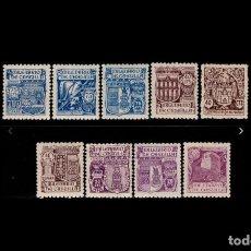 Sellos: ESPAÑA - 1944 - EDIFIL 974/982 - SERIE COMPLETA - MNH** - NUEVOS - VALOR CATALOGO 50€.. Lote 264790639