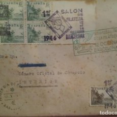 Sellos: PRIMER SALON DE LA FILATELIA 1946 EL CID BLOQUE 4. Lote 264808694