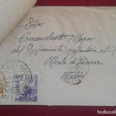 Sellos: SOBRE CÁCERES 1949. ALCALA DE HENARES. CON CARTA.. Lote 264808989