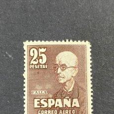 Sellos: ESPAÑA, 1947. EDIFIL 1015. CORREO AEREO. FALLA. NUEVO. SIN FIJASELLOS.. Lote 265126984