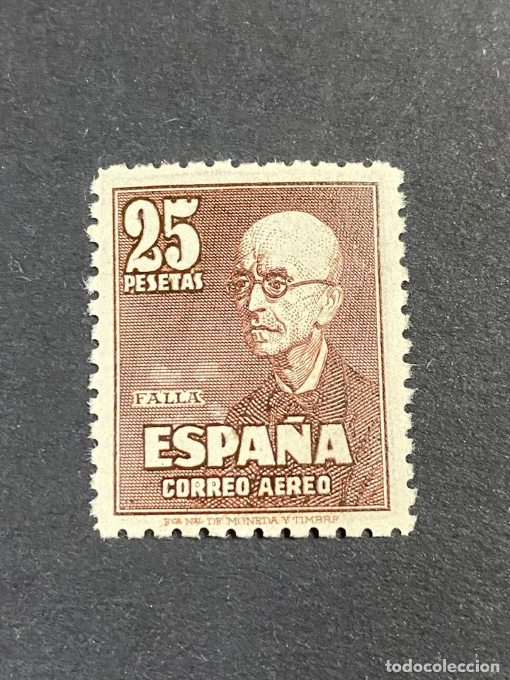 ESPAÑA, 1947. EDIFIL 1015. CORREO AEREO. FALLA. NUEVO. SIN FIJASELLOS. (Sellos - España - Estado Español - De 1.936 a 1.949 - Nuevos)