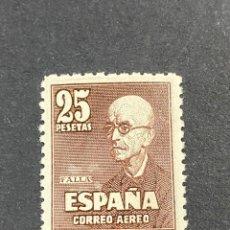 Sellos: ESPAÑA, 1947. EDIFIL 1015. CORREO AEREO. FALLA. NUEVO. SIN FIJASELLOS.. Lote 265127014