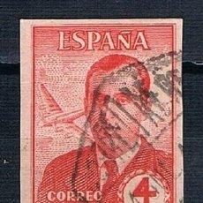 Timbres: ESPAÑA 1945 EDIFIL 991 SIN DENTAR USADO VER EXPLICACION CON FOTO (P.CAT ** 850€). Lote 265574084