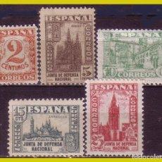 Francobolli: 1936 JUNTA DE DEFENSA NACIONAL, EDIFIL Nº 803 A 807 * *. Lote 266098033