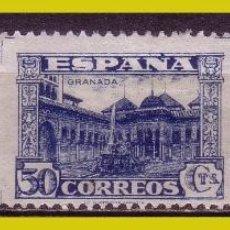 Timbres: 1936 JUNTA DE DEFENSA NACIONAL, EDIFIL Nº 807, 808 * Y 809 (*). Lote 266098188