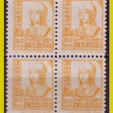Francobolli: 1937 CIFRAS, CID E ISABEL, EDIFIL Nº 826 B4 * *. Lote 266098943