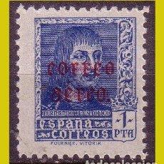 Francobolli: 1938 FERNANDO, EDIFIL Nº 846 * *. Lote 266100003