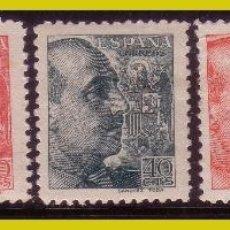 Francobolli: 1939 GENERAL FRANCO, S. TODA, EDIFIL Nº 868 A 872 *. Lote 266104383