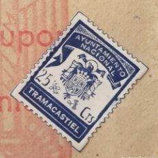 Sellos: TRAMACASTIEL. TERUEL. COLECCIÓN CUPONES RACIONAMIENTO. 1948. SELLO MUNICIPAL, 25 CENTIMOS. RARO. Lote 266112203
