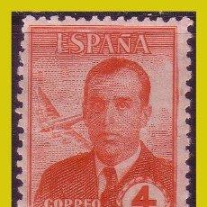 Timbres: 1945 CARLOS HAYA, EDIFIL Nº 991 (*). Lote 266149598