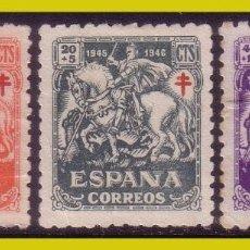 Timbres: 1945 PROTUBERCULOSOS, EDIFIL Nº 993 A 995 (*). Lote 266149823