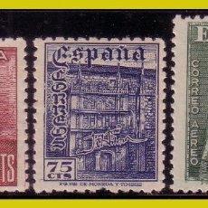 Francobolli: 1946 FIESTA DE LA HISPANIDAD, EDIFIL Nº 1002, 1003 * *, 1004 *. Lote 266150598
