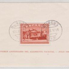 Sellos: 1937 HOJITA TOLEDO ALZAMIENTO NACIONAL. MATASELLOS PRIMER DÍA. RARA. Lote 266518038
