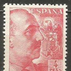 Timbres: ESPAÑA EDIFIL NUM. 1058 * NUEVO CON FIJASELLOS GENERAL FRANCO. Lote 266486148