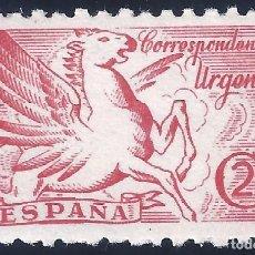 Francobolli: EDIFIL 952 PEGASO 1942. MNH **. Lote 266715568