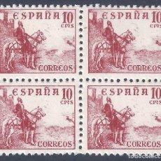 Francobolli: EDIFIL 917 CIFRAS Y CID 1940 (BLOQUE DE 4). VALOR CATÁLOGO: 2,10 €. MNH **. Lote 266717078