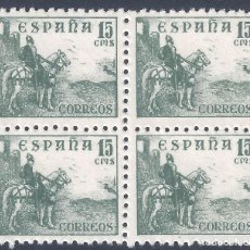 Francobolli: EDIFIL 918 CIFRAS Y CID 1940 (BLOQUE DE 4). VALOR CATÁLOGO: 16,50 €. MNH **. Lote 266717418