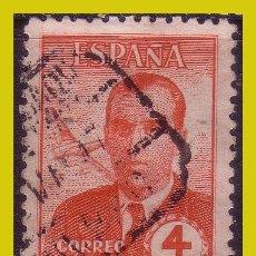 Sellos: 1945 CARLOS HAYA, EDIFIL Nº 991 (O). Lote 267174164