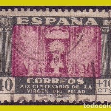 Sellos: 1946 VIRGEN DEL PILAR, EDIFIL Nº 998 (O). Lote 267174444