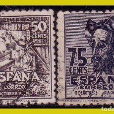 Sellos: 1947 IV CENT NACIMIENTO CERVANTES, EDIFIL Nº 1012 Y 1013 (O). Lote 267175029