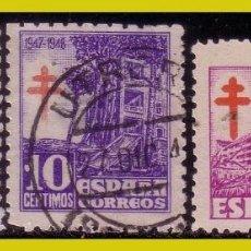 Sellos: 1947 PROTUBERCULOSOS, EDIFIL Nº 1017 A 1019 (O). Lote 267175139