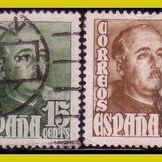 Sellos: 1948 GENERAL FRANCO, EDIFIL Nº 1020 A 1023 (O). Lote 267175474