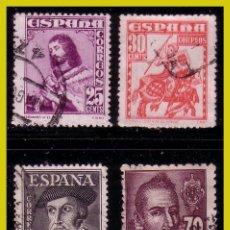 Sellos: 1948 PERSONAJES, EDIFIL Nº 1033 A 1036 (O). Lote 267230289