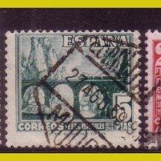 Sellos: 1948 CENTENARIO DEL FERROCARRIL, EDIFIL Nº 1037 A 1039 (O). Lote 267230394