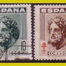 Sellos: 1948 PROTUBERCULOSOS, EDIFIL Nº 1040 A 1043 (O). Lote 267230464