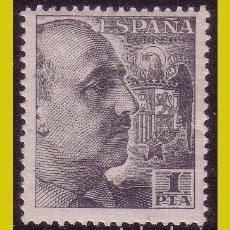 Sellos: 1949 GENERAL FRANCO, EDIFIL Nº 1056 * * CLAVE. Lote 267230659
