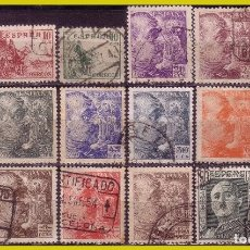 Sellos: 1949 GENERAL FRANCO, EDIFIL Nº 1044 A 1061 (O) COMPLETA. Lote 267230799