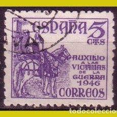 Sellos: 1949 PRO VÍCTIMAS DE GUERRA, EDIFIL Nº 1062 (O). Lote 267231239