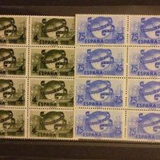 Francobolli: AÑO 1949 ANIVERSARIO DE LA UNIÓN POSTAL SELLOS NUEVOS EDIFIL 1064-1065 VALOR DE CATALOGO 20,30 EUROS. Lote 267288629