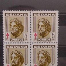 Francobolli: AÑO 1948 PRO TUBERCULOSOS SELLOS NUEVOS EDIFIL 1040. Lote 267292909