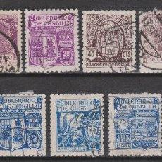Sellos: 1944 BIMILENARIO DE CASTILLA. SERIE COMPLETA USADA. VER. Lote 267463469