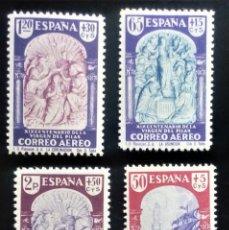 Selos: XIX CENTENARIO VIRGEN DEL PILAR ZARAGOZA CUATRO VALORES. Lote 267498204