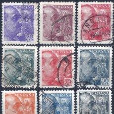 Sellos: EDIFIL 867-878 GENERAL FRANCO 1939. CON APELLIDO GRABADOR SÁNCHEZ TODA. VALOR CATÁLOGO: 97 €. LUJO.. Lote 268407099