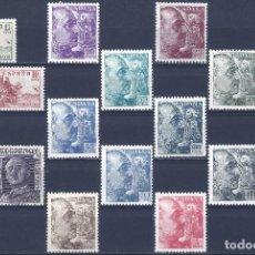 Sellos: EDIFIL 1044-1061 CID Y GENERAL FRANCO 1949-1953. VALOR CATÁLOGO: 90 €. MNH **. Lote 268444444